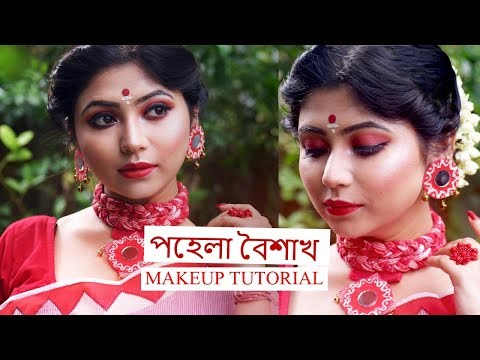 Pohela Boishakh Makeup tutorial 2019 | পহেলা বৈশাখ Makeup Look | Parna's Beauty World