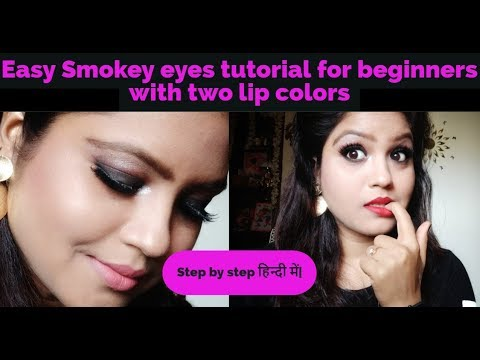 How to do Smokey eyes makeup | Easy Smokey eyes tutorial for beginners| Step by step हिन्दी में