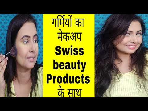 Swiss Beauty Makeup tutorial in hindi | Kaur Tips
