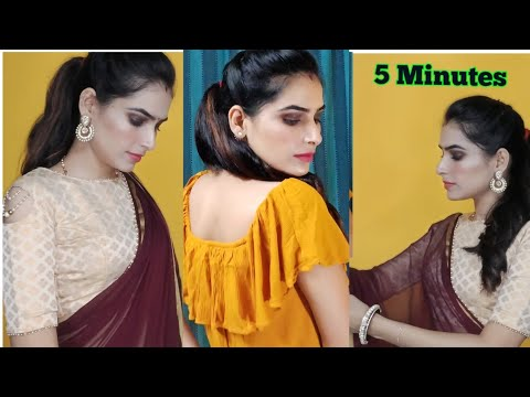 Smokey Eyes Makeup, Easy स्मोकी आई मेकअप  in 5 Minutes For beginners || SonikaMehta||