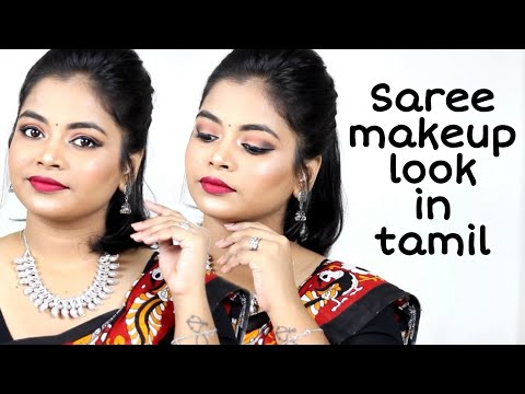 Stunning Traditional/ethnic makeup look | Wedding guest saree look | Smokey eyes bold lips in tamil