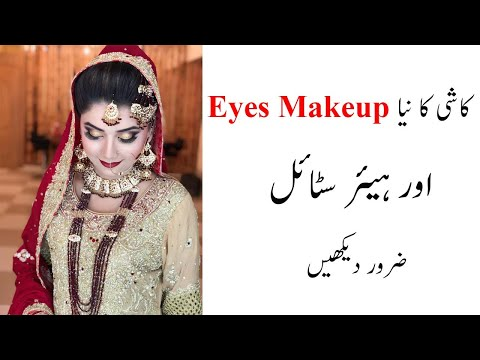 New Kashee's Eyes Makeup & Hair Style For Girl 2020 | New Kashee's Makeup Class 2019